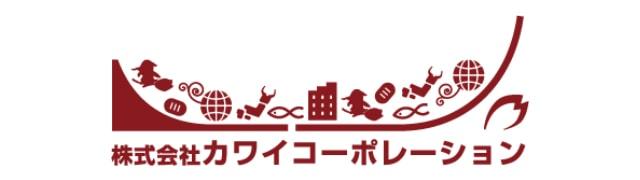 株式会社カワイコーポレーション