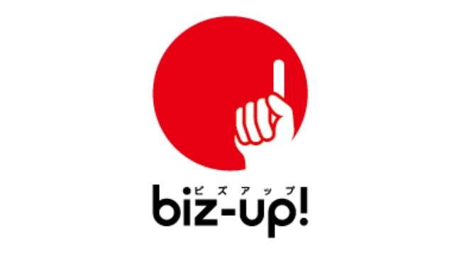 biz-up