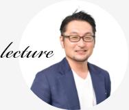 代表取締役の中山 | 株式会社2.1