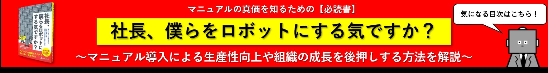 RIKYU会員_書籍バナー